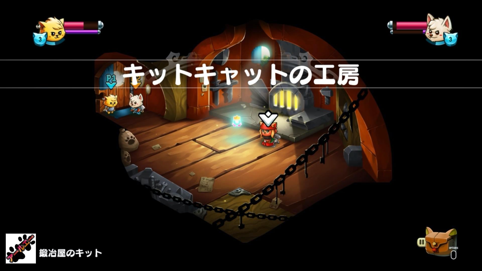Cat Quest II_20200529013420