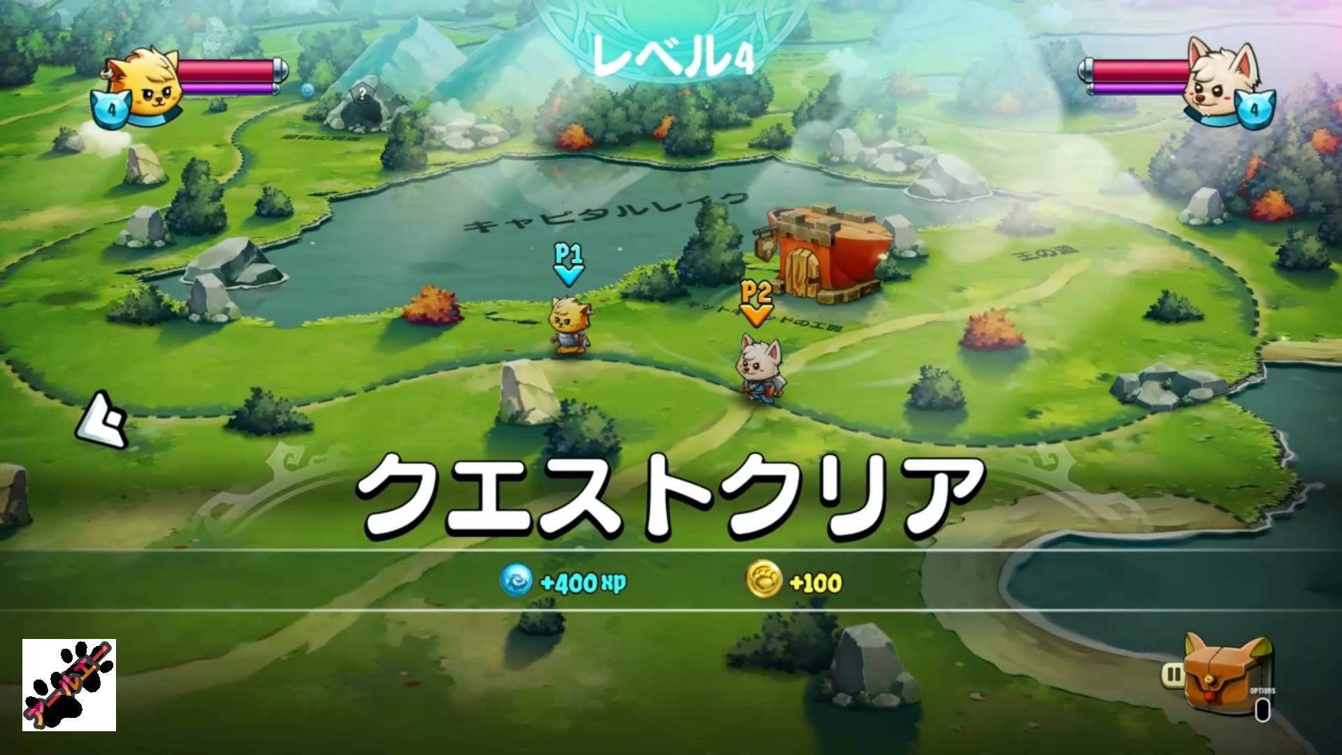 Cat Quest II_20200529013450