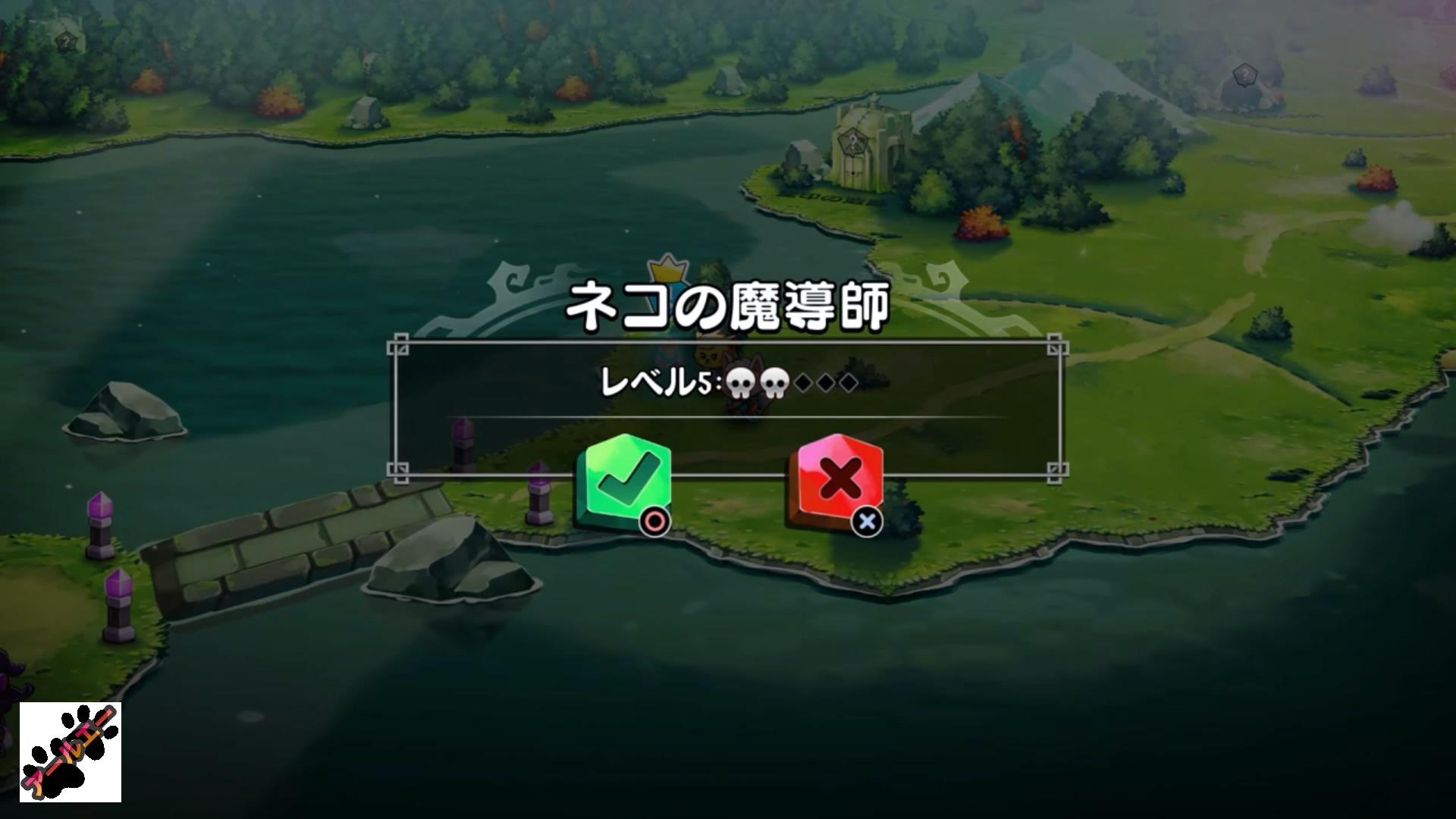 Cat Quest II_20200529021921