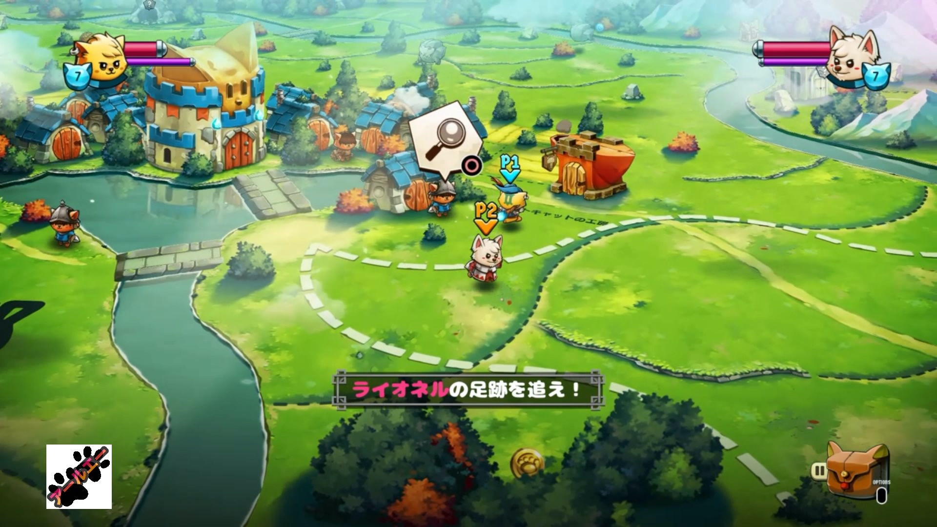 Cat Quest II_20200529024649