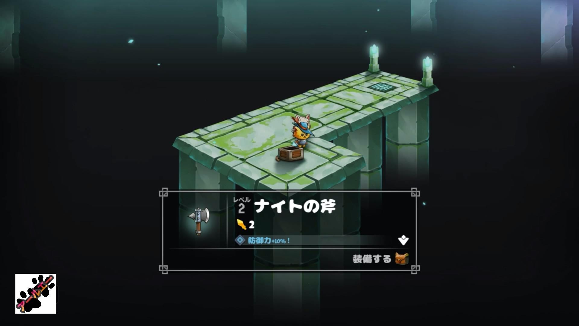 Cat Quest II_20200529025338