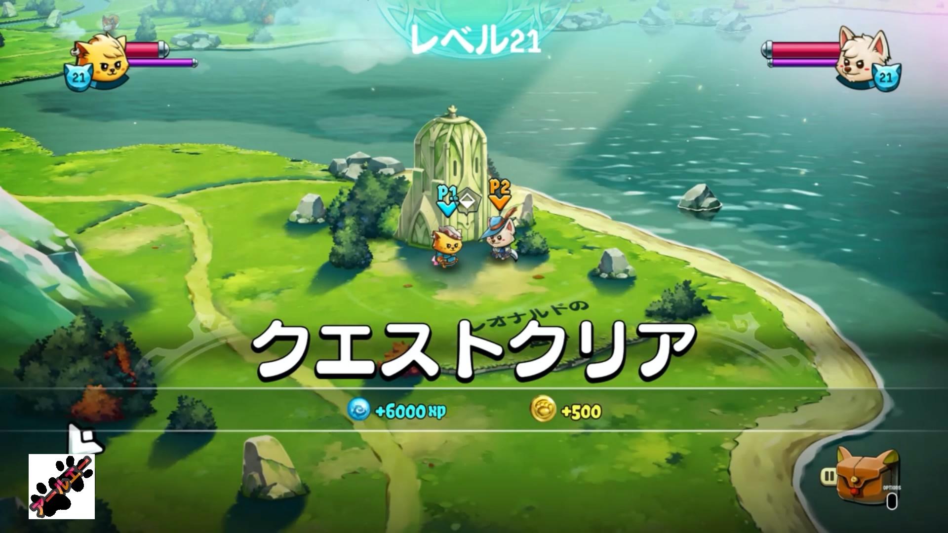 Cat Quest II_20200529152207