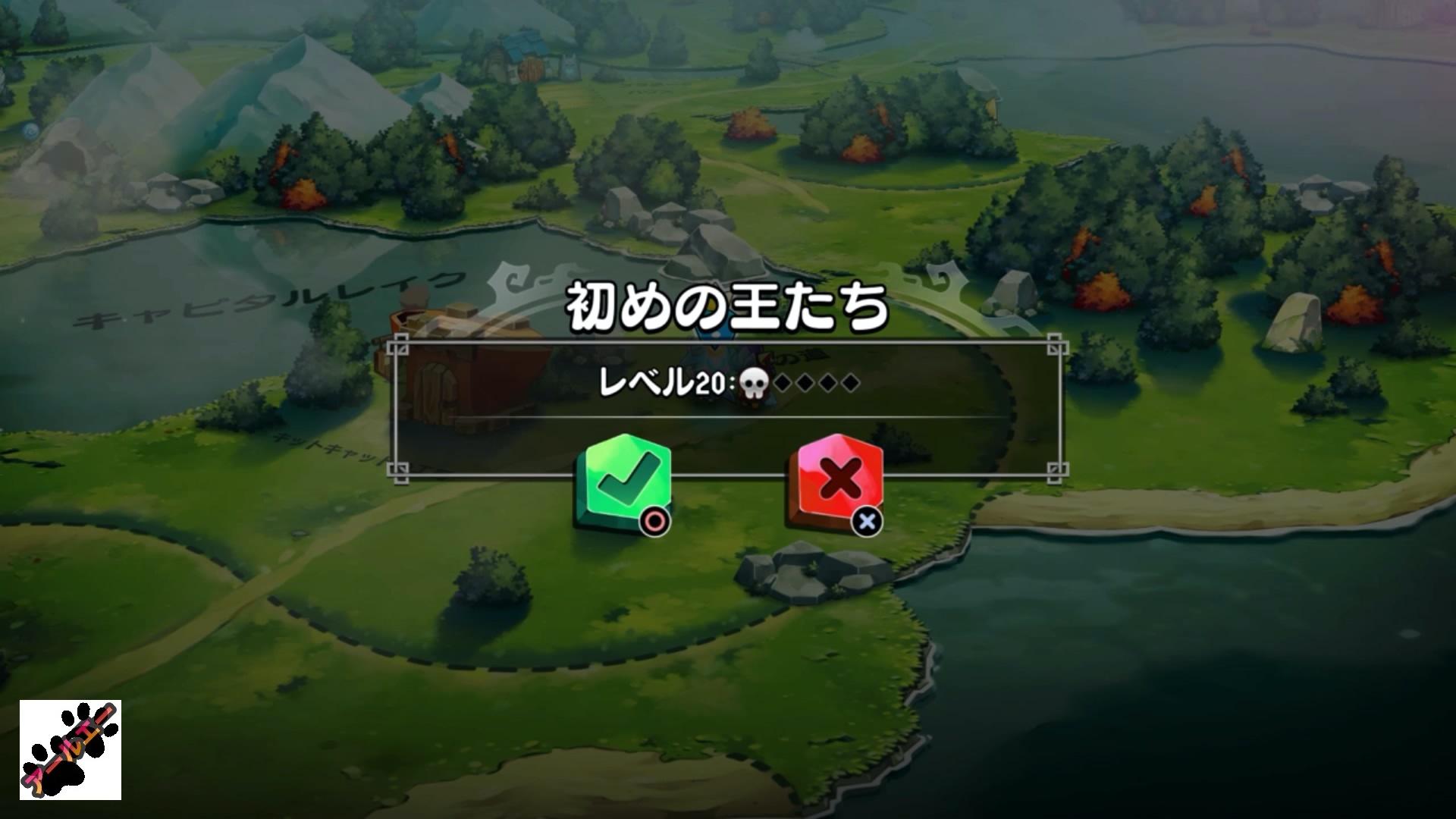 Cat Quest II_20200529163708