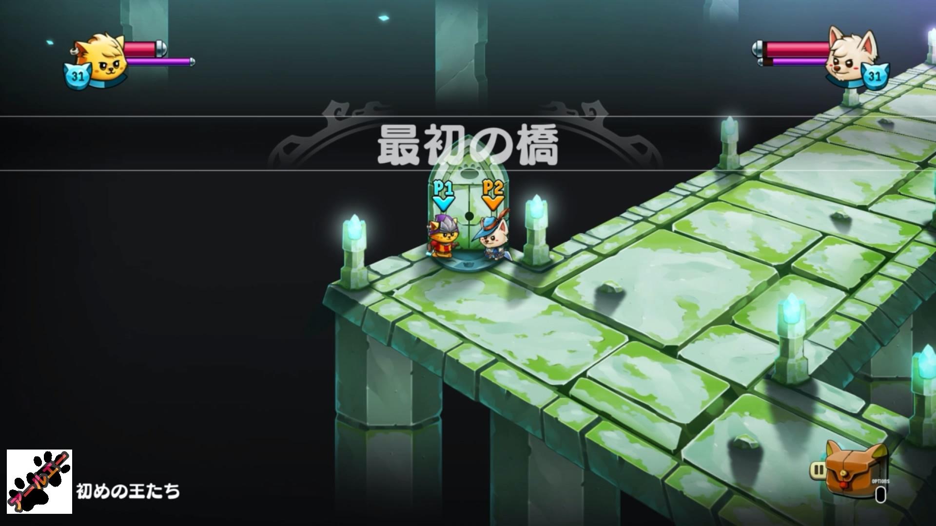 Cat Quest II_20200529163923
