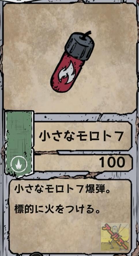 ブリキの騎士_20200605205557