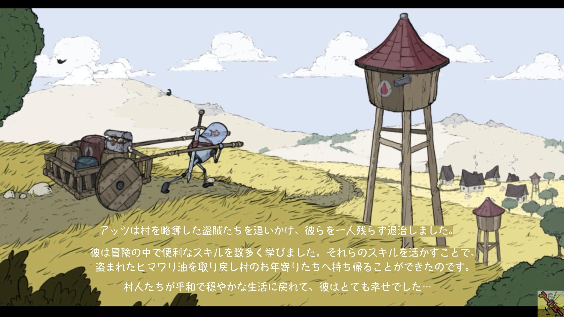 ブリキの騎士_20200620011312