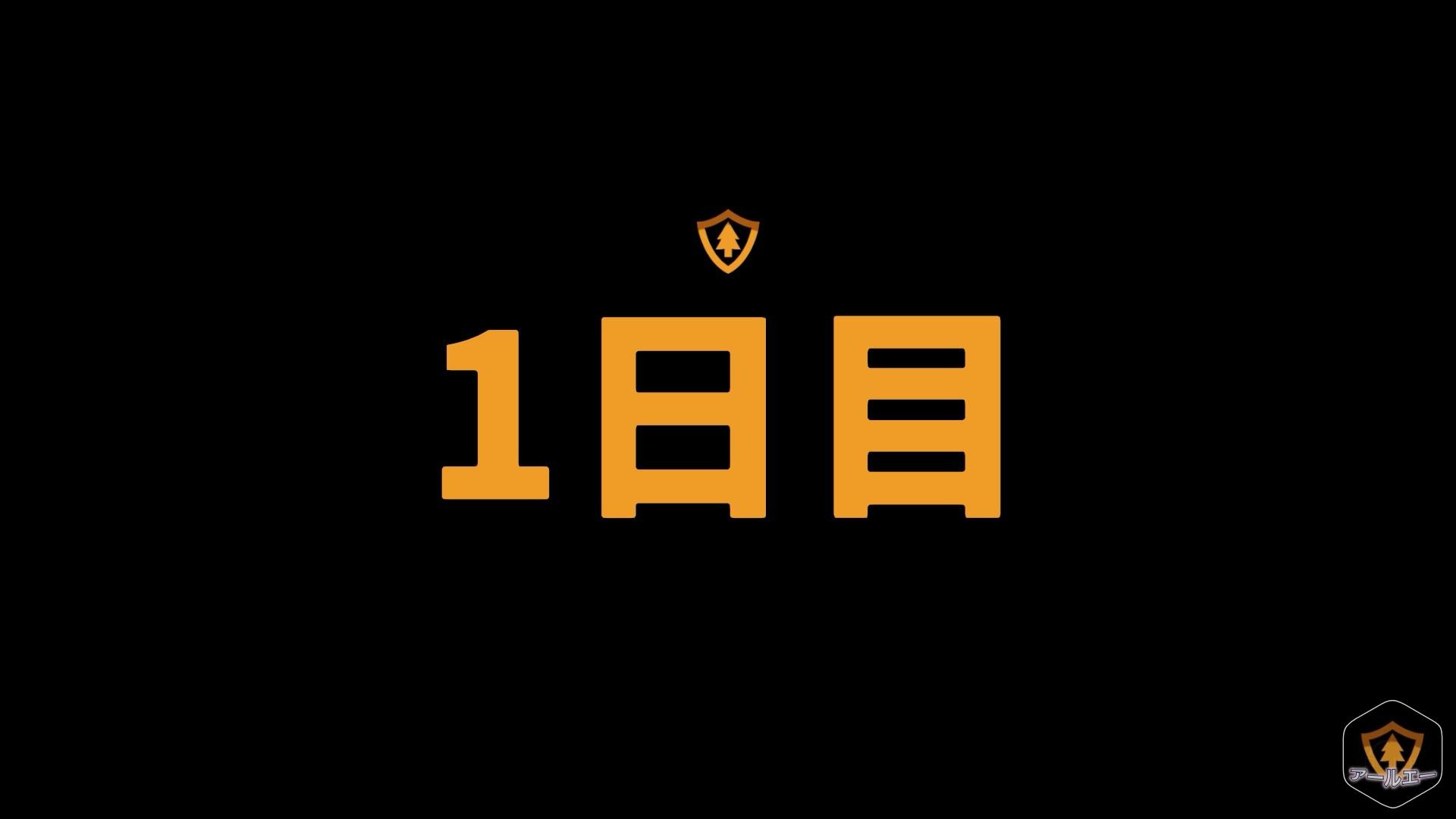 Firewatch_20200708000959