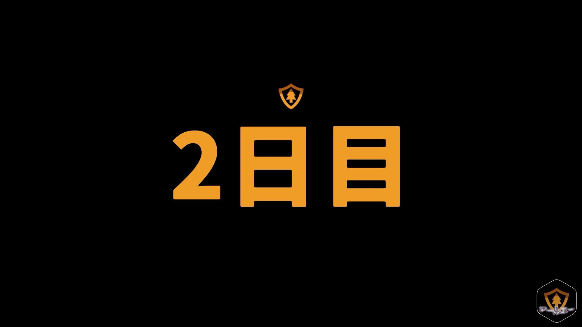 Firewatch_20200708002605