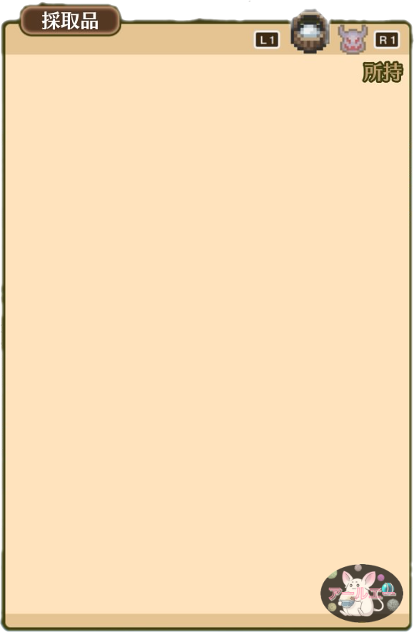 マレニア国の冒険酒場-~パティアと腹ペコの神~_黄昏の遺跡-cutout