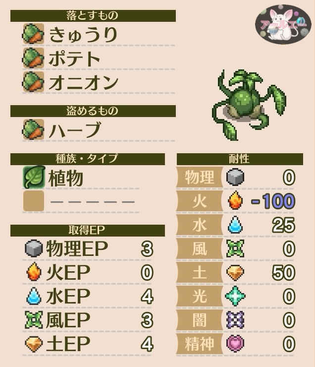 No.8お化けヅタ-1