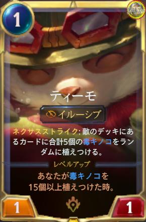 Screenshot_20200818-210432