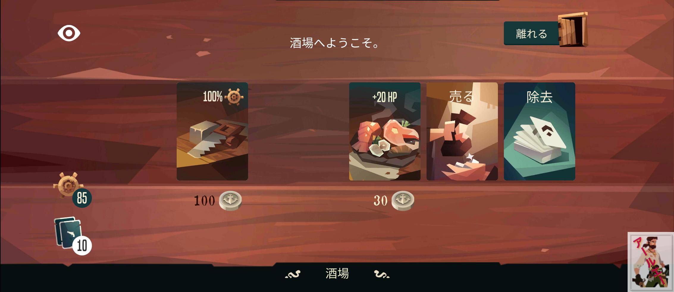 Screenshot_20200820-213138