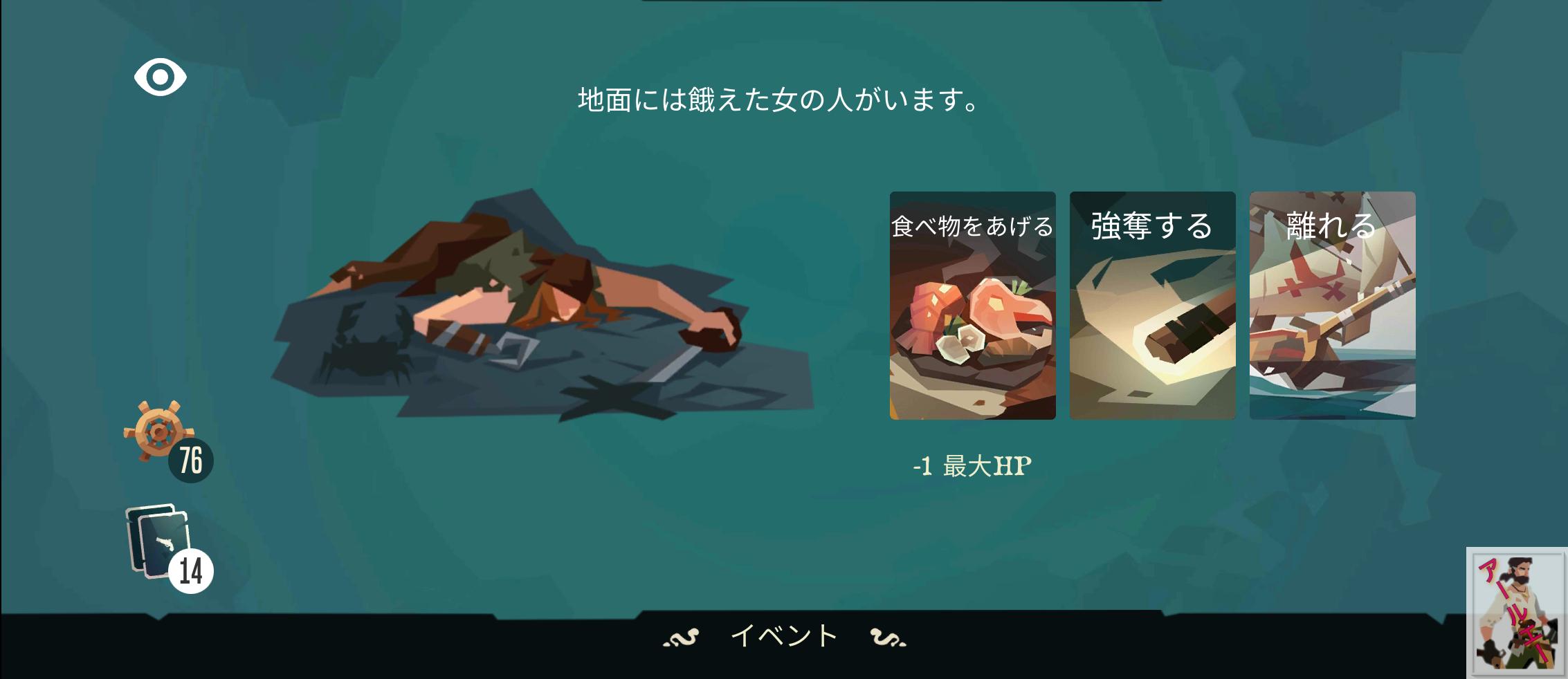 Screenshot_20200820-213851