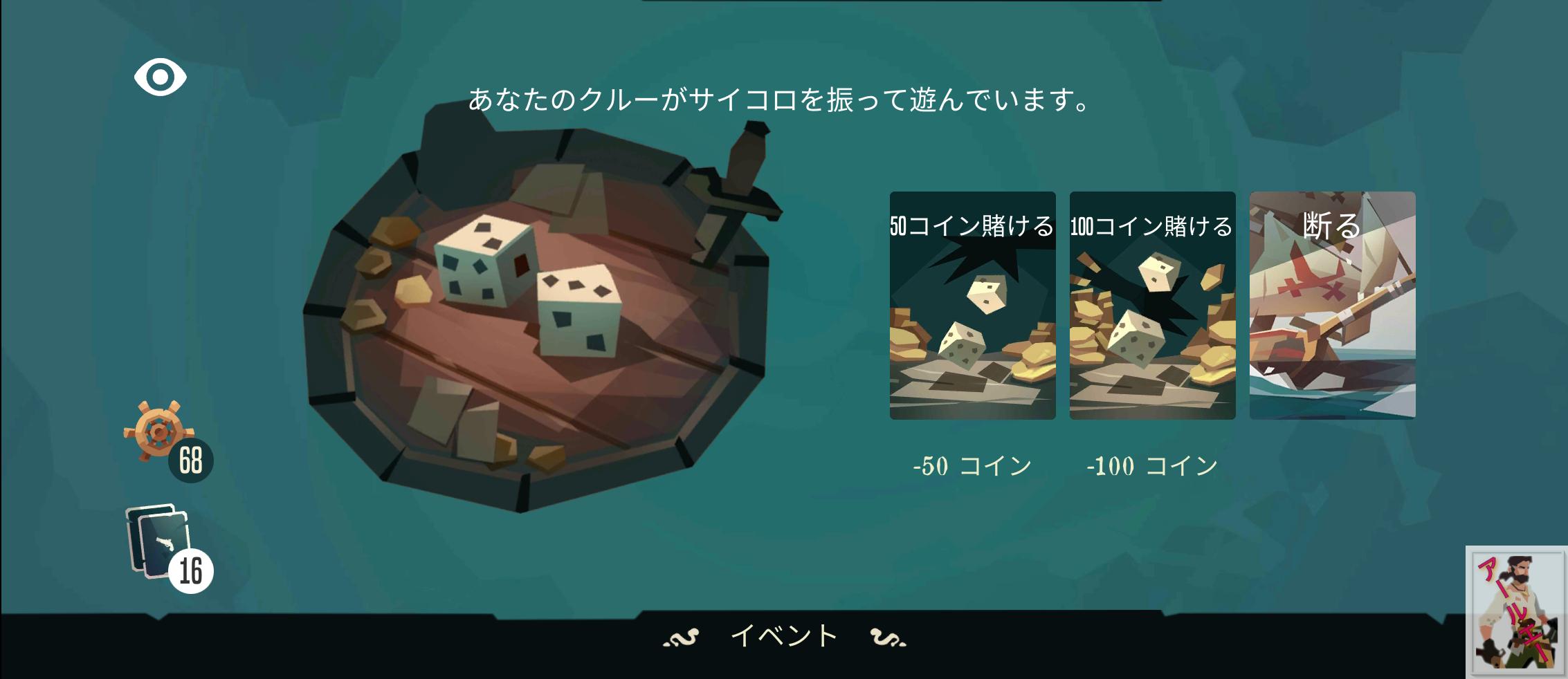 Screenshot_20200820-214010
