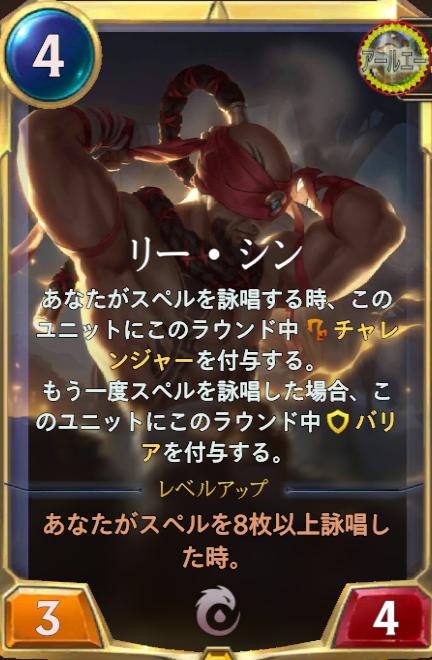 Screenshot_20200918-005026