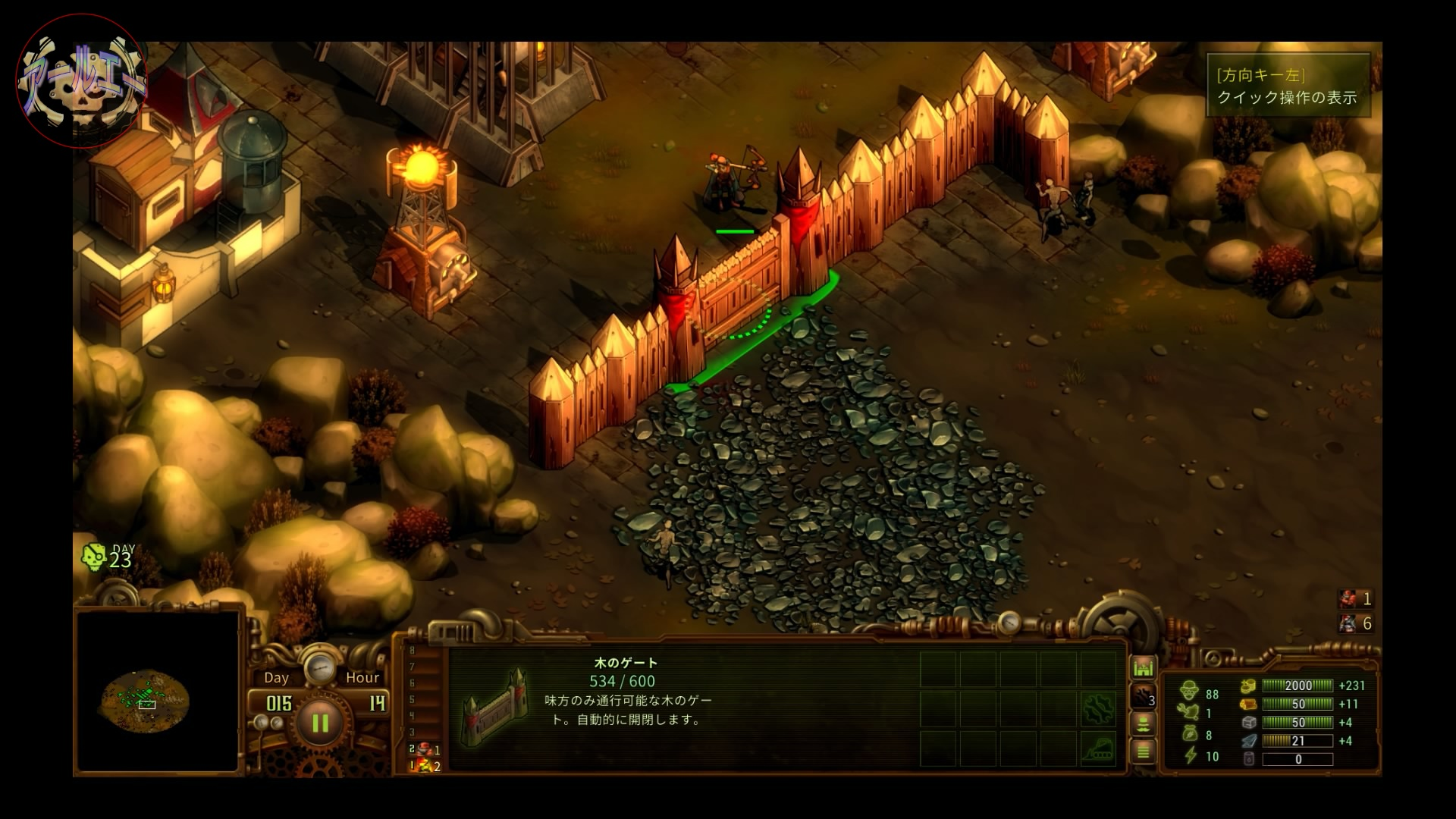 They Are Billions_木のゲート