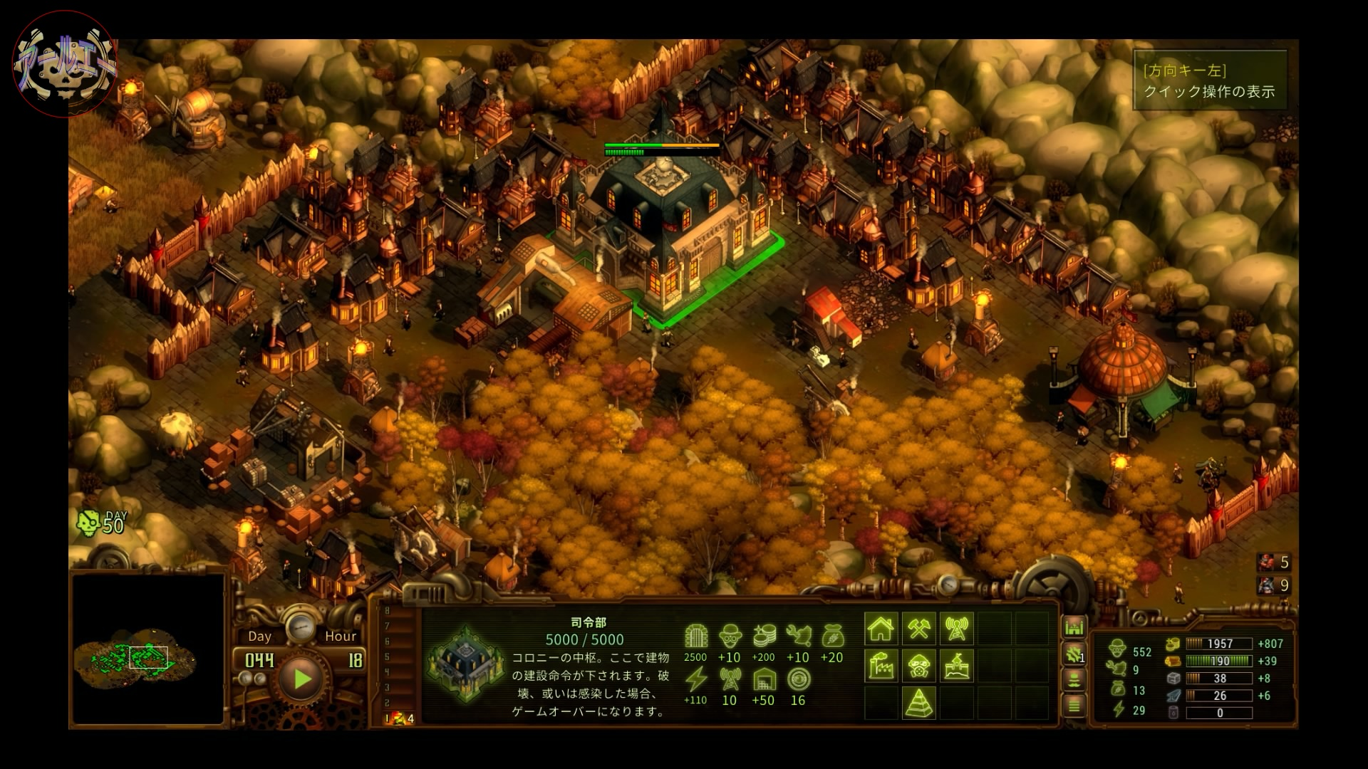 They Are Billions_20200830034033