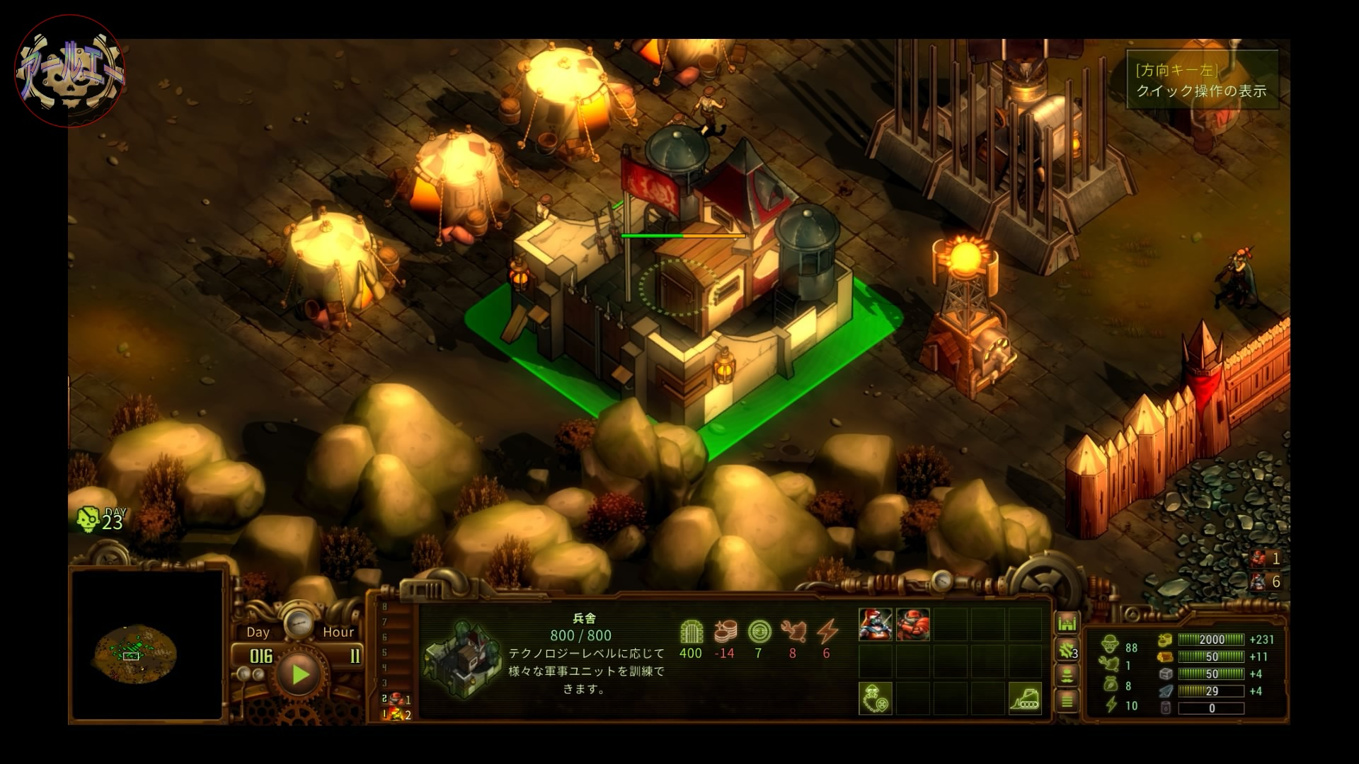 They Are Billions_20200903164013