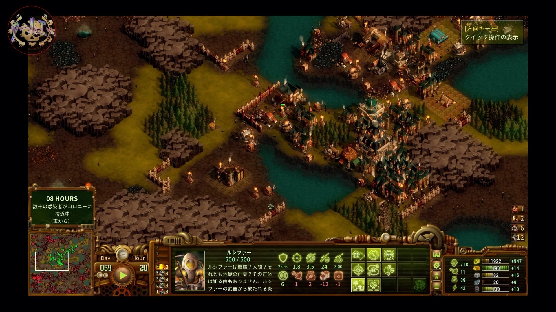 They Are Billions_20200913021634