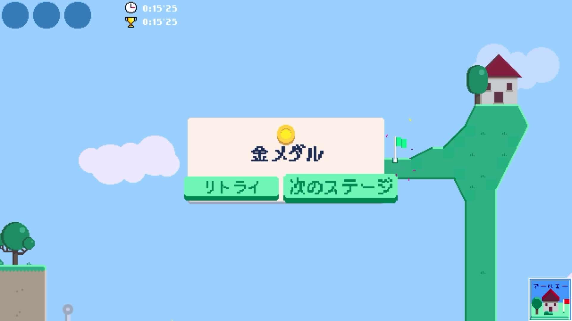 ゴルフ・ゼロ_20201114004119
